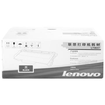 联想(Lenovo) LT4637粉盒 适用 LJ3700DN 3800DW 8600DN