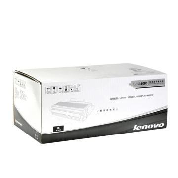 联想LT4636原装粉盒 适用LJ3600D/LJ3650DN/M7900DNF