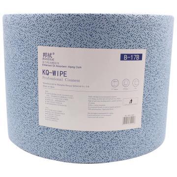 邦拭吸油擦拭布,蓝色单层  240x340mmx717张/卷 2卷/箱