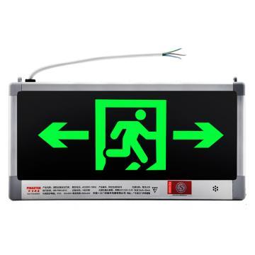 π拿斯特 消防应急标志灯,单面,安全出口双向,328×169mm,20129