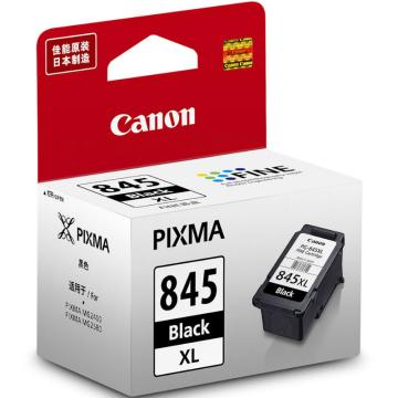 佳能(Canon) PG-845XL 黑色墨盒(适用MG3080、MG2580、MX498、iP2880)300页