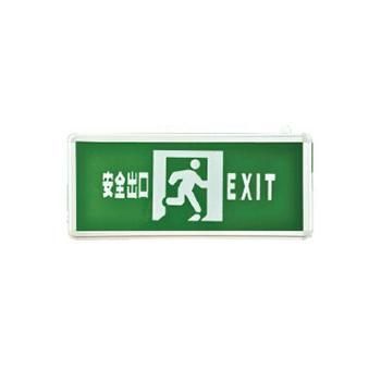 申冈 壁挂式单面应急出口灯,安全出口,SG-BLZD-I1LRE3W