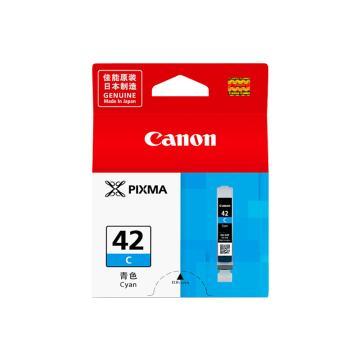 佳能(Canon)CLI-42C 青色墨盒(适用机型PRO-100) 42 C 青色墨盒 13ml