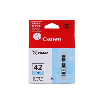 佳能(Canon)CLI-42PC 照片青色墨盒 (适用机型PRO-100) 42 PC 照片青色墨盒 13ml