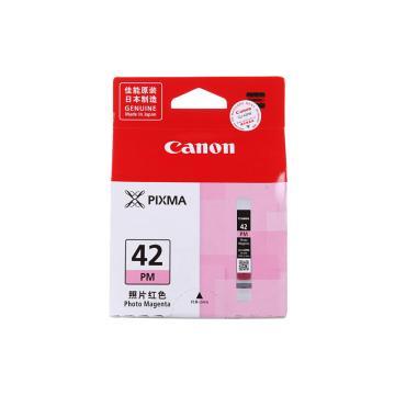 佳能(Canon)CLI-42PM照片红色墨盒(适用机型PRO-100) 42 PM 照片红色墨盒 13ml
