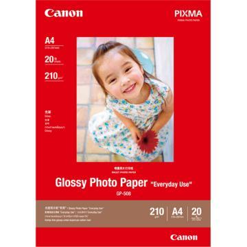 佳能(Canon)光面照片纸, 20张 GP-508 A4 (20)单位:个