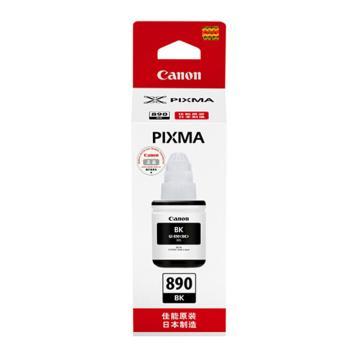 佳能(Canon)黑色墨水瓶,(適用G4800、G3800、G2800、G1800)GI-890 BK 單位:個