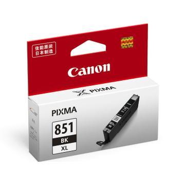 佳能 墨盒,黑色CLI-851XLBK(適用Ip7280/MG5480/MG6380/MX928/MX728、5500頁) 單位:個