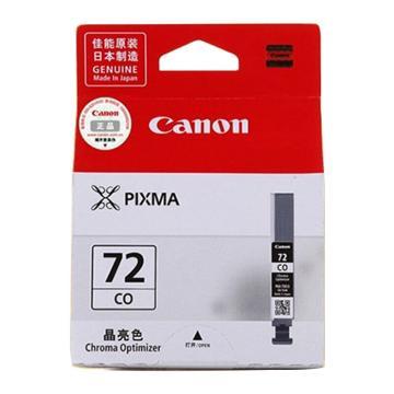 佳能(Canon)墨盒,適用PRO-10 PGI-72 CO 晶亮色 PGI-72 系列黑彩10色 單位:個