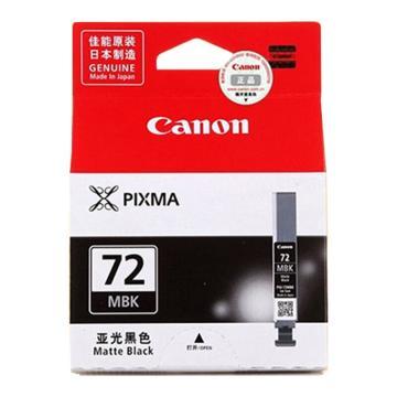 佳能(Canon)PGI-72 系列黑彩10色墨盒, 適用PRO-10 PGI-72 MBK 亞光黑色 單位:個