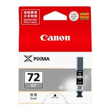 佳能(Canon)PGI-72 系列黑彩10色墨盒, 適用PRO-10 PGI-72 GY 灰色 單位:個