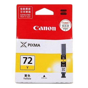 佳能(Canon)PGI-72 系列黑彩10色墨盒, 適用PRO-10 PGI-72 Y 黃色 單位:個