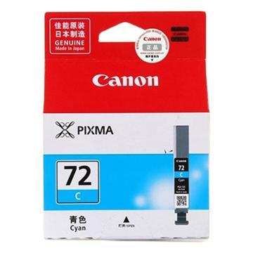 佳能(Canon)PGI-72 系列黑彩10色墨盒, 適用PRO-10 PGI-72 C 青色 單位:個