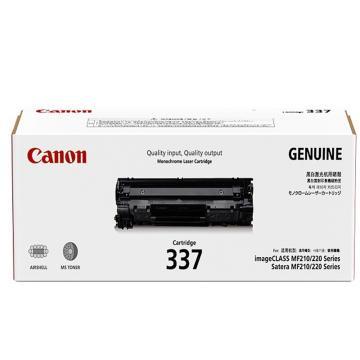 佳能(Canon)CRG-337硒鼓 (适用于IC MF229dw/226dn/216n/215/223d/212w/211)