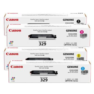 佳能(Canon)CRG-329BKCMY套装硒鼓(黑,红,黄,蓝四色套装)(适用于LBP7010C/LBP7018C)