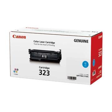 佳能(Canon)CRG-323C 青色硒鼓 适用LBP7750CDN
