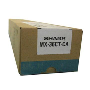 夏普 墨粉,MX-36CTCA藍色MX-2618NC/3118NC/3618NC/MX-2648NC/3148NC/3648NC 單位:個