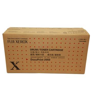 富士施乐(Fuji Xerox)2050黑色硒鼓(适用于DocuPrint 2050,CWAA0666) 10000