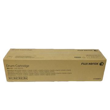 富士施乐/FUJI XEROX CT350851感光鼓(适用于2275/3373) 四色通用