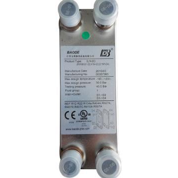 """钎焊板式换热器,宝得,BL14×14,板片数量14,0.5HP。制冷剂侧接管为焊接口,尺寸:进口1/2"""",出口5/8"""";水侧/接管为外丝,尺寸:进口6分,出口6分"""
