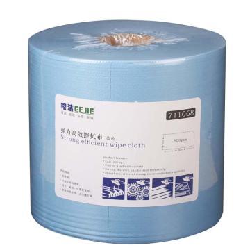 格洁强力高效擦拭布,711 068,25cm×38cm×500张/卷 2卷/箱 蓝色 单位:箱