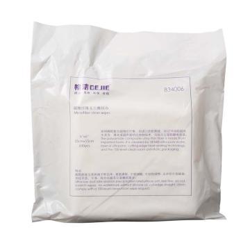 超细纤维无尘擦拭布   15cm×15cm×100张/包       白色