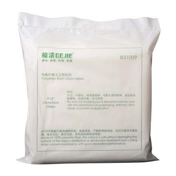 聚酯纤维无尘擦拭布  22.8cm×22.8cm×150张/包   白色