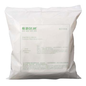 聚酯纤维无尘擦拭布  15cm×15cm×150张/包 20包/箱  白色