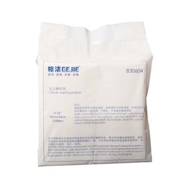 无尘擦拭纸  10cm×10cm×1200张/包      白色