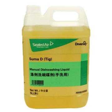 庄臣泰华施涤剂洗碗碟剂,(手洗用) 4 x 5L 单位:箱