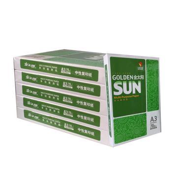 金太陽(GOLDEN SUN)除靜電復印紙,500張/包 A3 70g 單位:包