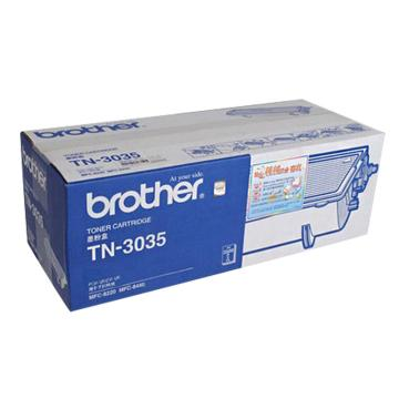 兄弟墨粉, TN-3035 黑色 (适用 MFC-8220/8440,3500页,5%)