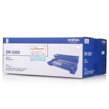 兄弟硒鼓,  DR-3350 黑色 (不含粉) (适用 HL-5445D、HL-5440D、HL-5450DN、HL-6180DW、MFC-8515DN、MFC-8510DN、MFC-8520DN、30,000页、5%覆盖率)