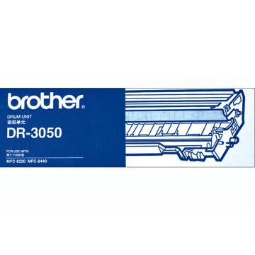 兄弟硒鼓, DR-3050 黑色 (不含粉) (适用 MFC-8220/8440,20000页,5%)