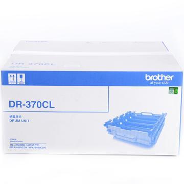 兄弟硒鼓, DR-370CL 黑色 (不含粉) (适用 HL-4150DN/4570CDW,DCP-9055CDN,MFC-9465CDN)