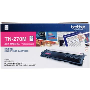 兄弟墨粉盒, TN-270M 红色  (适用HL-3040/3070CW/DCP-9010CN/MFC-9120CN/MFC-9320CW、1400页)