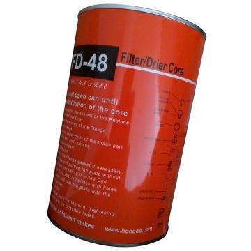 过滤芯,椰树,干燥过滤桶用,48型,除酸、除水,分子筛