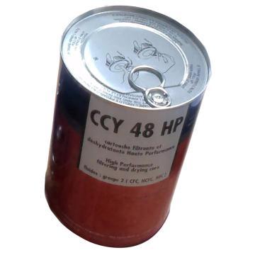 Carly 过滤芯,供液过滤桶用,48型