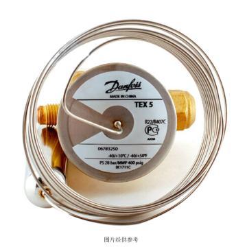 丹佛斯 膨脹閥感溫元件(含感溫包卡帶),TES5 067B3343,R404A/R507/B系列/帶MOP