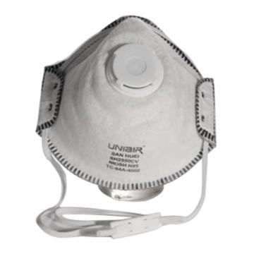 三晖N95带阀活性碳防尘口罩,SH2550CV,10只/盒