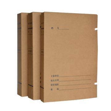 科技檔案盒,無酸紙 規格:310*220*20 單個