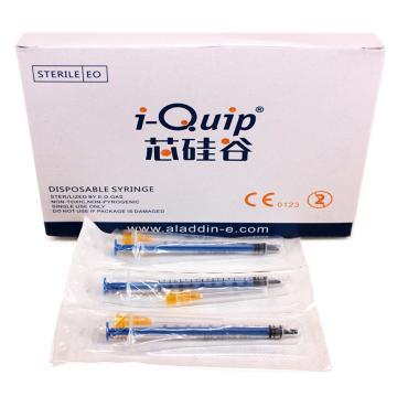 一次性塑料注射器(直插式),1ml,100支/盒
