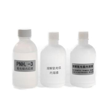 零氧校准液(大瓶),雷磁