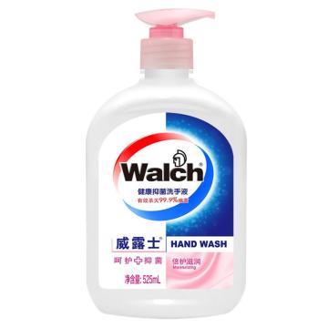 威露士(Walch)洗手液, 525毫升/瓶   单位:瓶