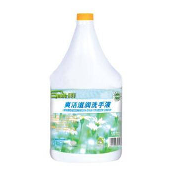 斯麥爾爽潔滋潤洗手液,X022-1, 1加侖 單位:桶