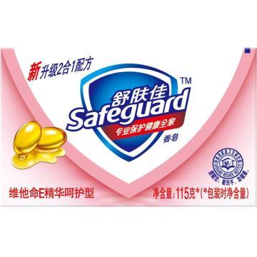 舒肤佳维他命E精华呵护型香皂,108克(替代原先115g产品,条形码一样) 单位:个