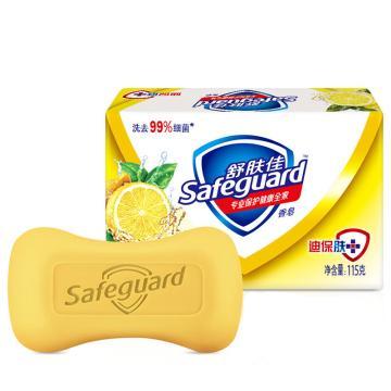 舒膚佳香皂,檸檬清新型,108克(替代原先115g產品,條形碼一樣) 單位:個