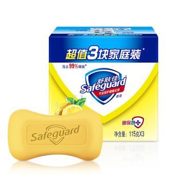 舒膚佳香皂,檸檬清新型 115g*3, 單位:包