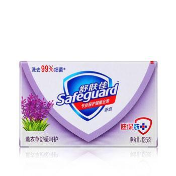 舒肤佳薰衣草舒缓呵护香皂,125克, 单位:个