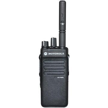 摩托罗拉 XiR P6600i手持对讲机,(非防爆) 无键无显(如需调频,请告知)